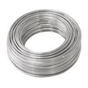 Buy Aluminum Wires Online Shop